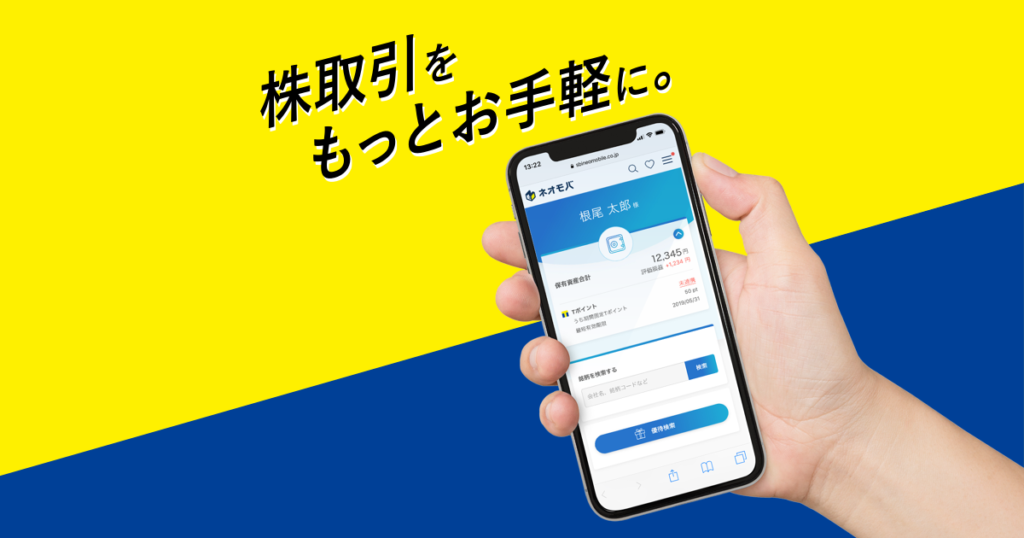 ロボアドバイザー3社の運用実績を公開 ...